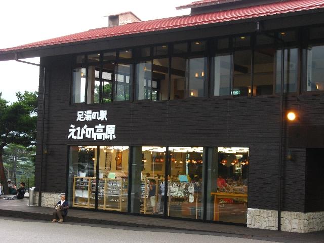 080912_kirishima2