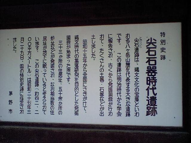 081203_togariishi_070527