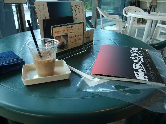 091129_cafe_au_lait