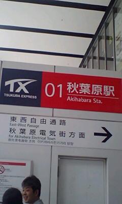 明日は福岡空港から北京なのに