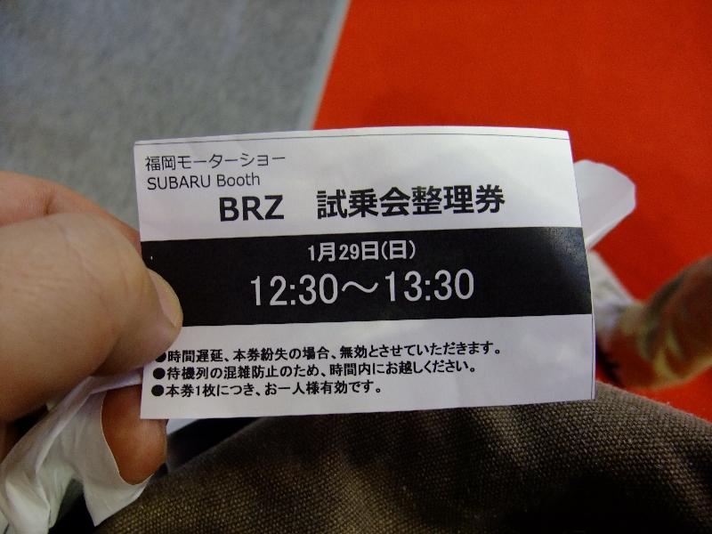 2012fms07_2