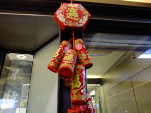 20110206_taiwan_new_year
