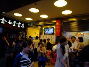 20111010_din_tai_fung_2
