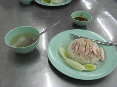 090810_thai_food_khao_man_kai