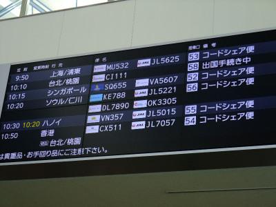 130910_fukuoka_ap