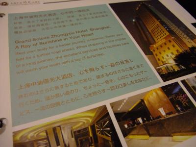 Hotel01_2