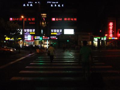 Near_hotel01