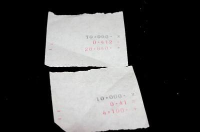 130531_marina_mall_currency