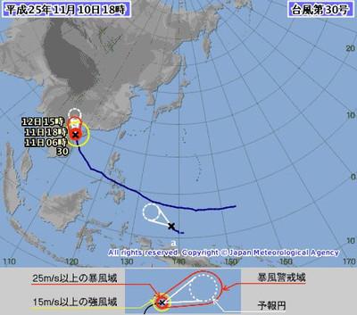 20131110_typhoon
