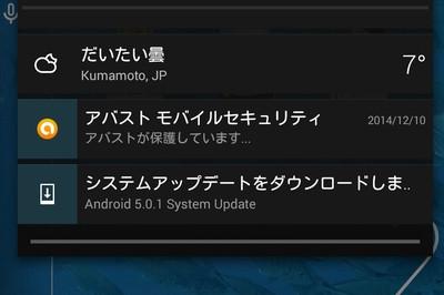 141211nexus7_02