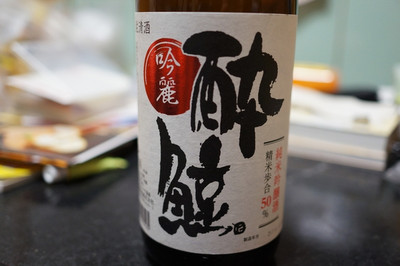 141231_suigei_ginrei