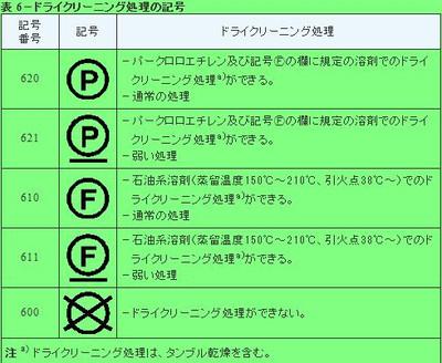 Sentaku_20161201_06