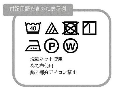 Sentaku_20161201_new