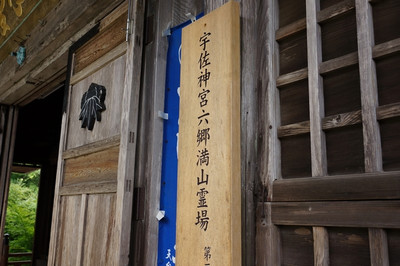 150801_futagoji03