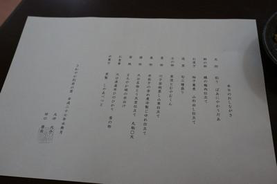 150801_sawayaka_beppu03