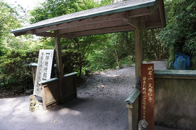 160730_kunisaki_22_monjyusenji01