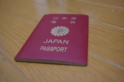 161206_passport