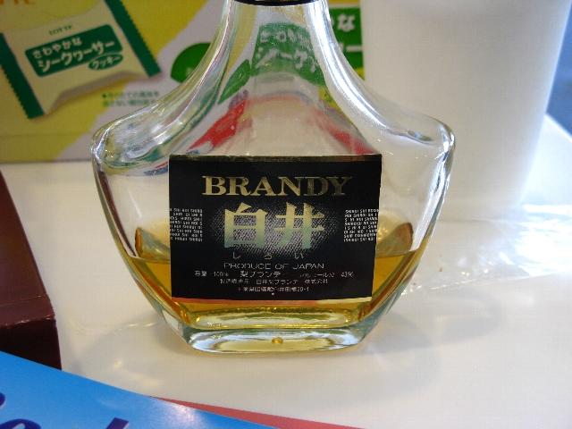 080827_busan_080813_brandy_2