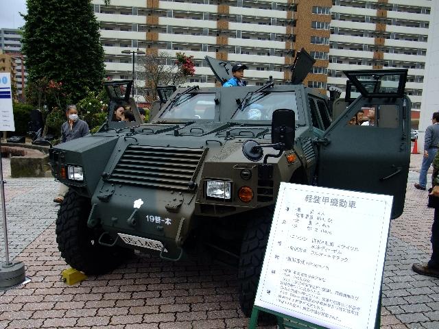 091212_fms_army_komatsu_front