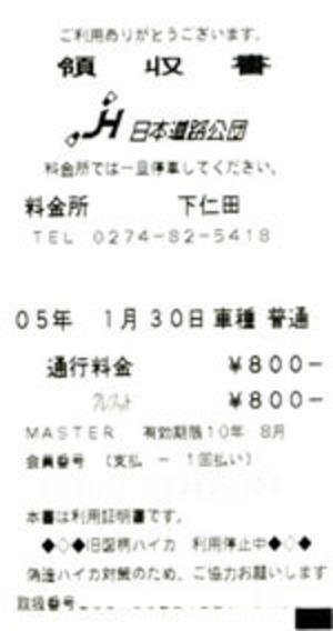 050130hiway