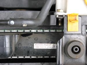 080416impreza_radiator