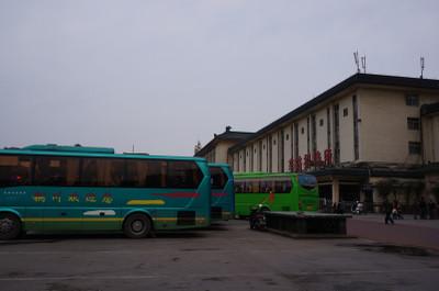 150411_xian_station