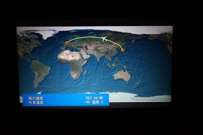 140705_fly_on_asian_sky