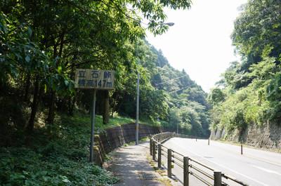 150731_tateishi_2