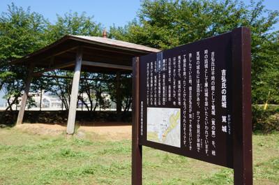 150801_kakei_jo01_2