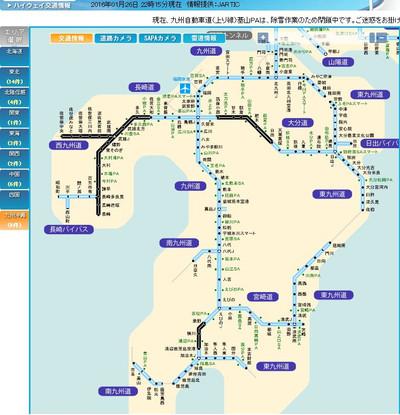 160126_highway_trafic_info