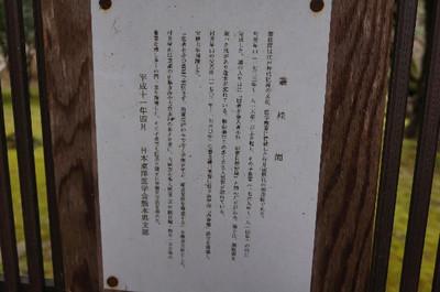 160227_sou_kei_en00