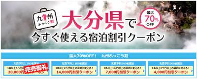 160713_fukkou03