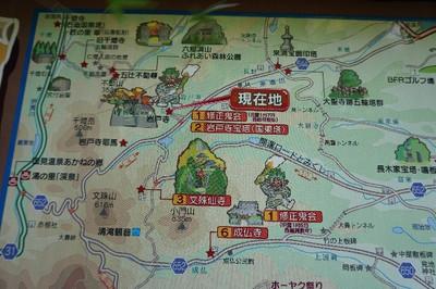 160730_kunisaki_11_iwatoji01
